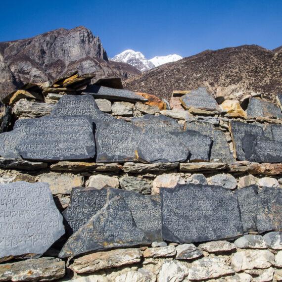 Nepal travel photography: A mani wall bearing Buddhist incantations near Muktinah on the Annapurna Circuit, Nepal.