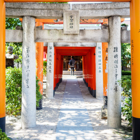 The Kushida-jinja Shinto shrine, Fukuoka, Japan.