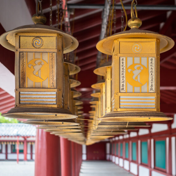 Lanterns at Shitennō-ji Buddhist Temple, Osaka, Japan. Shitennō-ji is Japan's oldest officially administered Buddhist temple, founded in 593.