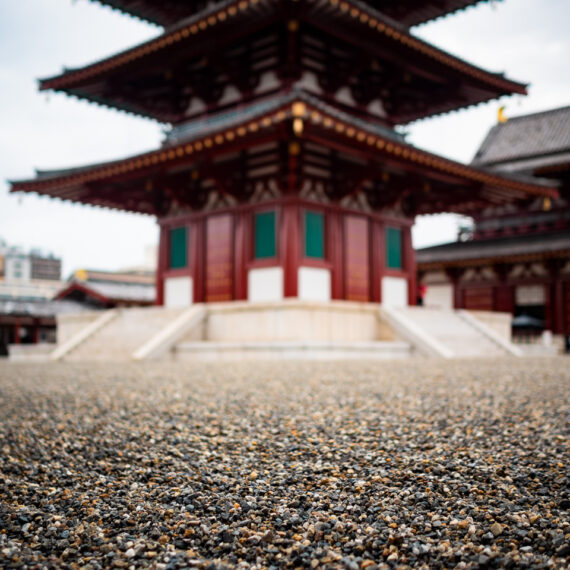Japan travel photography: Main pagoda and dry Zen garden (kare-sansui) at Shitennō-ji Buddhist Temple, Osaka, Japan. Shitennō-ji is Japan's oldest officially administered Buddhist temple, founded in 593.